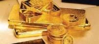 بالا رفتن قیمت انواع سکه