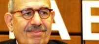 پسر مبارک از البرادعی تصویر مبتذل رو کرد