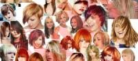 رنگ مناسب موهای شما کدام است؟