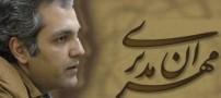 هدیه ویژه مهران مدیری به رئیس جمهور!
