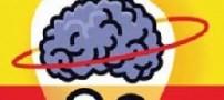 آزمونی برای ارزیابی قدرت تفکر شما