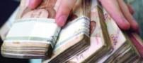 پدری دخترش را 800 هزار تومن فروخت
