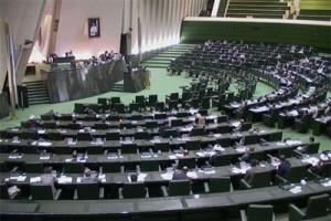 اعتراض نمایندگان مجلس به رئیسجمهور