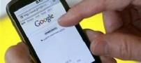 گوگل و نوکیا برترینهای جهان میشوند!!
