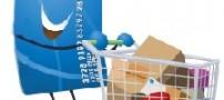نگاه کردن به کالا انگیزه خرید را افزایش میدهد