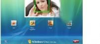 خطر بروز پدیده «چهره کامپیوتری» در زنان