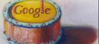 جشن تولد 12 سالگی گوگل (google.com)