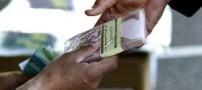 چند درصد ایرانی ها از دریافت یارانه ها انصراف دادند؟