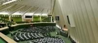 درگیری نماینده مجلس با نماینده آموزش و پرورش