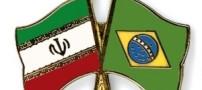 دیدار دوستانه برزیل و ایران کار رؤسای جمهور