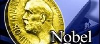 برندگان احتمالی نوبل سال 2010