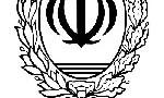استخدام بانک ملی ایران (مهر 1389)