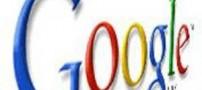 سرمایهگذاری google در یک پروژه شگفت انگیز