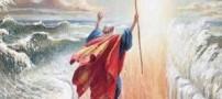 کشف علت دونیمه شدن دریا زمان موسی (ع) !!