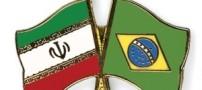 900 هزار تومان قیمت تورهای بازی ایران و برزیل !!