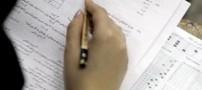 اعلام تغییرات كنكور 90 دانشگاه آزاد