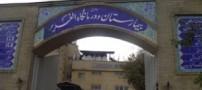 دلایل انفجار در بیمارستان الغدیر تهران در حال بررسی است