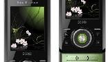 پرفروش ترین گوشی های سونی اریکسون در بازار