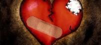 شکستن قلب یک حقیقت پزشکی اثبات شده