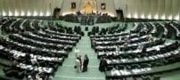 5 فیلتر برای ورود نمایندگان به مجلس
