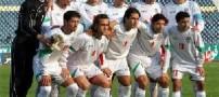 پشت پرده لغو دیدار تیم ملی فوتبال ایران بارقبای بزرگ