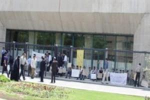 تجمع معلمان در مقابل مجلس شورای اسلامی