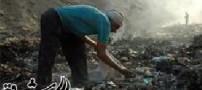 استخدام زباله دزدها در تهران !!