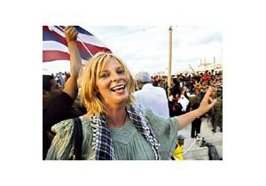 خواهر زن «تونی بلر» مسلمان شد
