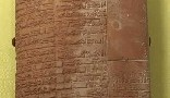 قدیمیترین نسخههای پزشکی تاریخ