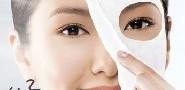 آموزش تهیه انواع ماسک زیبایی
