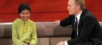 دختری که در 10 سالگی طلاق گرفت !!