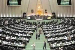 حاشیه ساز شدن پیشنهاد زوج اصفهانی مجلس