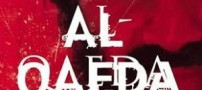 46 کشته در گروگان گیری القاعده در بغداد