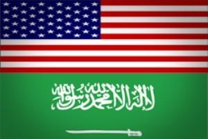 جاسوسی جدید و پیشرفته از حجاج بیت الله الحرام