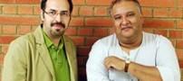 كنسرت «شجاعت حسینخان» و «تهمورس پورناظری» در تهران