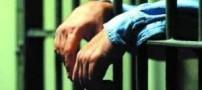 آزادی پس از 18 سال برای یک محکوم به قصاص