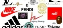 ده تا از گران ترین مارک های لباس