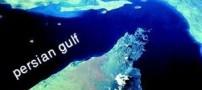 توهین به خلیج فارس در بندر عباس