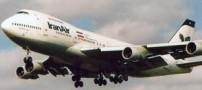 هواپیما ربایی در پرواز تهران دمشق