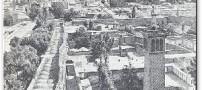 نام قدیم شهرهای مختلف سرزمین ما، ایران