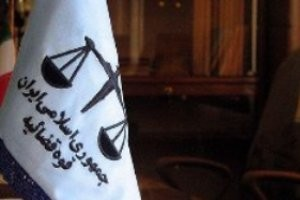 اطلاعیه دادسرای تهران در پی ترور دو استاد دانشگاه