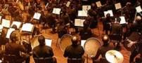 فروش بلیتهای كنسرت «اركستر سمفونیك تهران»