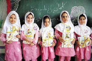 تعطیلی مدارس ابتدایی روستایی در روزهای پنج شنبه