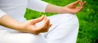 نکاتی جالب و مفید در مورد یوگا