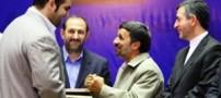 حرفهای خصوصی قویترین مرد جهان با احمدی نژاد