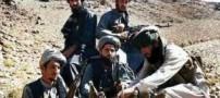 تیرباران یک زن افغان توسط طالبان