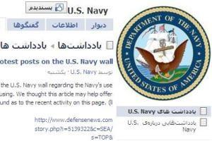 جنگ فیس بوکی ایرانیها با ارتش امریکا