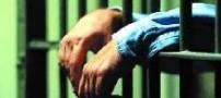 مرد هلندی متهم به تجاوز به بیش از 50 كودك به حبس ابد محکوم شد