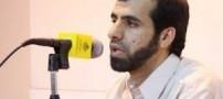 دستگیری جانشین عبدالمالکی ریگی