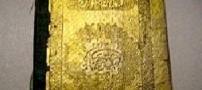 كشف یك نسخه قدیمی قرآن در چین